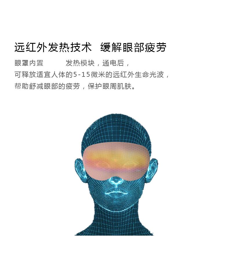 眼罩詳情9.jpg