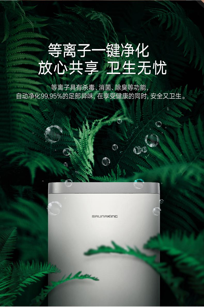 微信图片_2020181011111230 拷贝.jpg