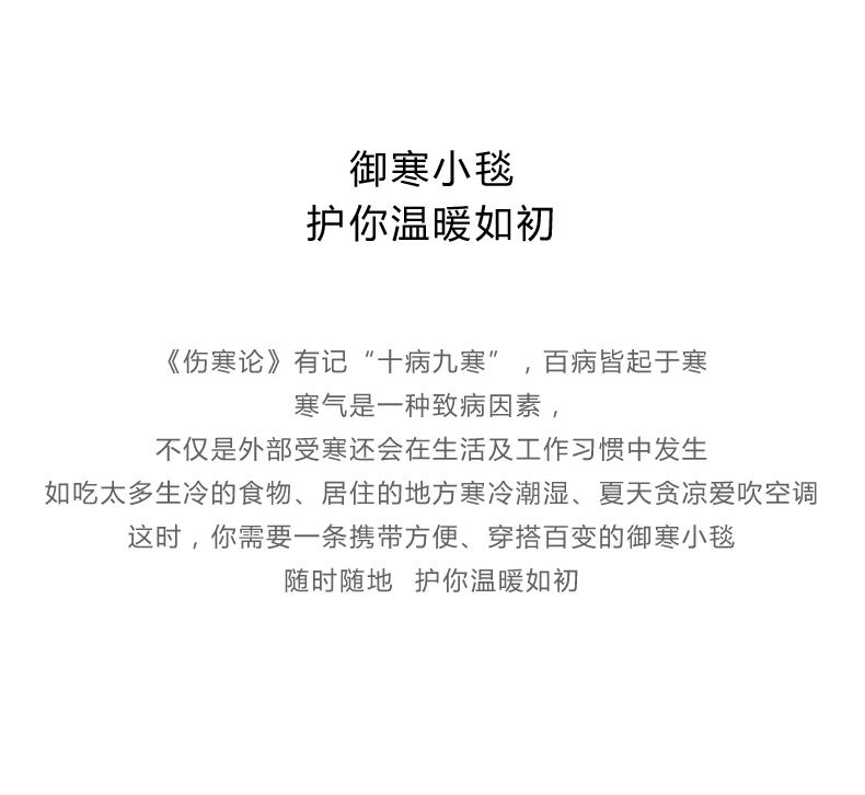 毯�詳情7.png